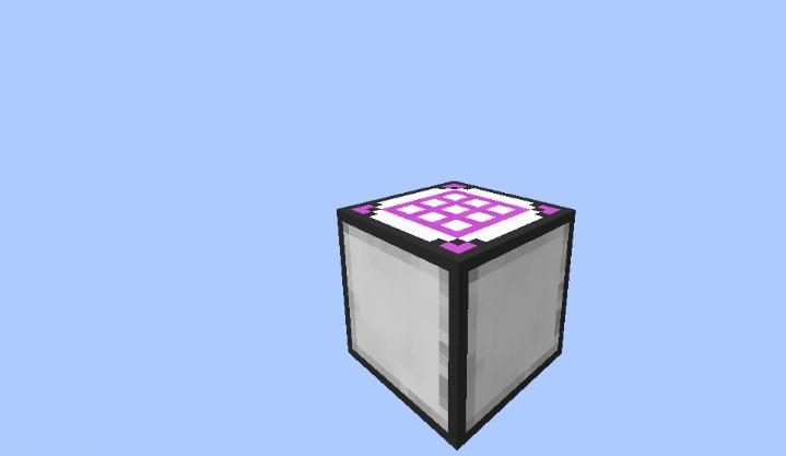 Rice-Crafting-Table-Mod-Screenshots-8